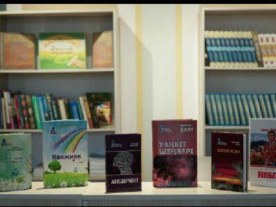 Ақан сері атындағы жоғары мәдениет колледжі  кітапханасына келіп түскен жаңа кітаптарды оқырман назарына ұсынамыз