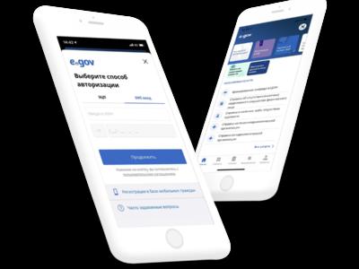 EgovMobile қосымшасында  «Сандық  құжаттар»  сервисінің пайдаланушылық нұсқаулығы
